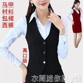 新款修身西裝短款黑馬甲女春秋季職業裝女士百搭顯瘦背心工作服 衣間迷你屋