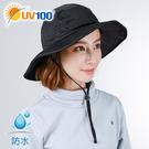 UV100 防曬 抗UV 全防水保暖中性漁夫帽