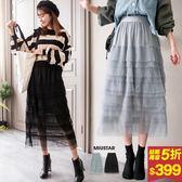 ★秋裝上市★MIUSTAR 唯美韓系多層次紗裙(共2色)【NF5050RX】預購