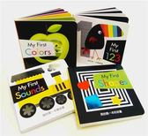 My First:寶寶第一本認知學習遊戲書