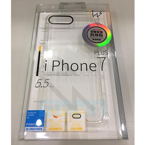 現貨 下殺【鴻海 富士康】 Apple i Phone 7 Plus 專屬 5.5吋 空壓殼 氣墊殼 減震 防摔 保護