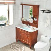 橡木落地式中式實木衛浴浴室櫃組合 衛生間台盆洗手洗臉盆洗漱台wy