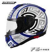 M2R安全帽,F5,#9/消光藍銀