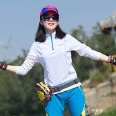 戶外速干T恤女長袖春夏薄款透氣跑步登山運動健身秋速干衣女 【快速出貨】