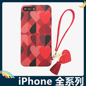 iPhone 6/7/8 Plus X/XS SE 2020 幾何愛心保護套 軟殼 百變心型 潮牌 附掛繩 防摔全包款 手機套 手機殼