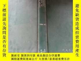 二手書博民逛書店COUNTRY罕見REPORT IRAN 1987Y17046