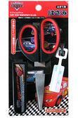 【卡漫城】CARS 兒童安全剪刀 ㊣版 閃電麥坤 日本限定版 約13.5 x 6cm