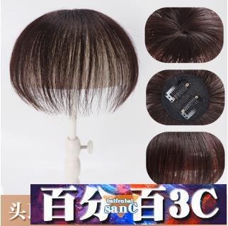 全真髮假髮片女 頭頂補髮片無痕遮白髮 迷你手織中老年媽媽補髮塊 百分百