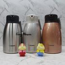 【象印】桌上型不鏽鋼保溫瓶1.5L SH...