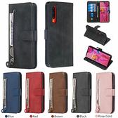 蘋果 XR XS i8 Plus XS MAX iX i7 Plus 拉鍊磁扣皮套 手機皮套 掀蓋殼 錢包皮套 插卡 支架 保護套
