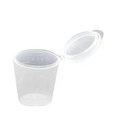 知母時 餵藥杯 台灣製造 幼稚園餵藥 10ml 幼兒掀蓋藥杯 防塵 有蓋藥杯 連蓋量杯 007473