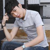 短袖條紋襯衫 夏季青少年修身休閒潮流百搭襯衣《印象精品》t444
