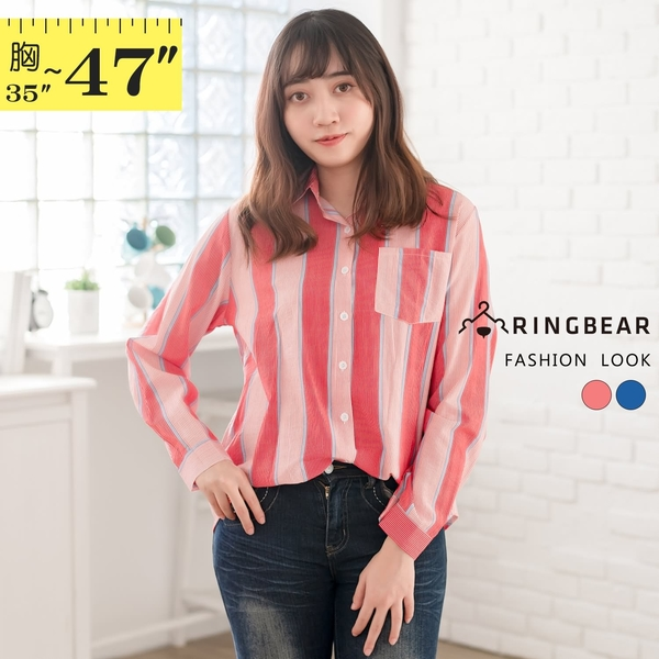 長袖上衣--醒目撞色直條紋排扣單口袋V型翻領長袖襯衫(紅.藍L-3L)-I146眼圈熊中大尺碼