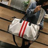 韓版銀色旅行包女手提包行李袋男短途旅游【奈良優品】