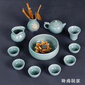 茶具套裝 功夫茶具套裝冰裂釉可養開片蓋碗茶壺茶杯道配件家用OB24『時尚玩家』