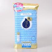 日本製【KIKULON】纖維泡沫沐浴澡巾 --超粗 / 藍