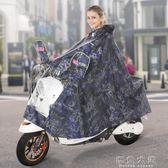 雨衣電瓶車摩托車成人電動車男單人雙人加大加厚騎行自行車雨披女「摩登大道」