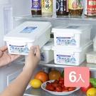 《真心良品》雷納急鮮耐冷保鮮盒2.5L(6入組)