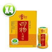 李時珍四物大補帖(50mlx12瓶/盒)x4