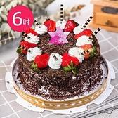 【南紡購物中心】樂活e棧-母親節造型蛋糕-黑森林狂想曲蛋糕1顆(6吋/顆)