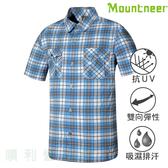 山林MOUNTNEER 男款彈性抗UV格子襯衫 31B01 藍色 格紋 排汗襯衫 休閒襯衫 OUTDOOR NICE