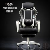 電競椅 匯金可躺電腦椅家用辦公椅網布椅子 zone  ~黑色地帶