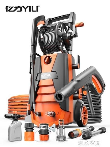 億力超高壓洗車機家用220v自動洗車泵高壓水槍洗車器大功率清洗機 220vNMS創意空間