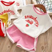 兒童可愛休閒套裝夏季童裝女童韓版草莓印花背心短褲兩件套 草莓妞妞