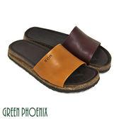 U9-20399 女款全真皮平底拖鞋  極簡素面寬版帶全真皮平底拖鞋【GREEN PHOENIX】