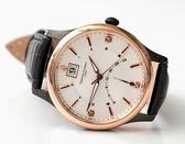下殺2折起Valentino Coupeau 范倫鐵諾 大日曆真皮鑲鑽經典名媛紳士風女錶男錶對錶情侶 送禮