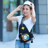 韓版胸包女單肩包休閒女士包包時尚胸前包運動斜挎包腰包Mandyc