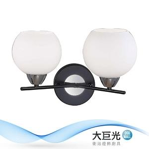 【大巨光】工業風-E27 2燈壁燈-小(ME-2603)