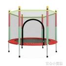 蹦蹦床 室內外家庭幼兒園跳跳床寶寶彈跳床 快速出貨