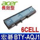 宏碁 ACER BTY-AQJ1 原廠規格 電池 Aspire 2420 2920 3620 3640 3670 5540 5560 5590 2920Z 3620A  3623 3628 3640