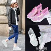 夏季新款飛織女鞋透氣網布運動休閒平底鞋韓版學生網鞋百搭跑步鞋