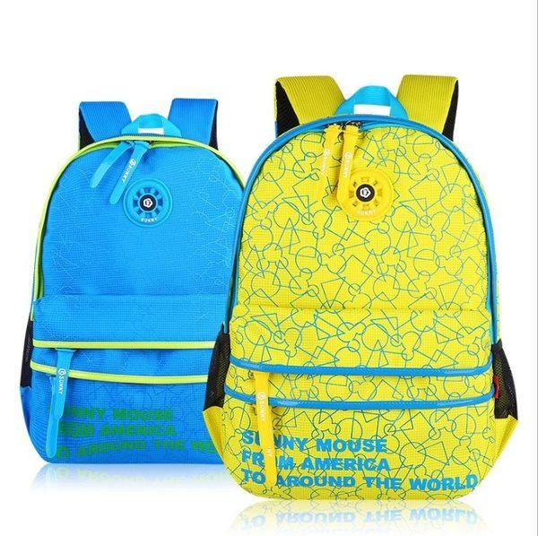 衣童趣 ♥韓版兒童 休閒百搭款後背包 3-5年級 小學生後背包 四色可選