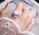 珍珠戒指女食指戒個性潮日式輕奢戒指不掉色