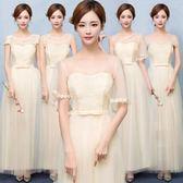 2018新款伴娘服長款韓版伴娘團姐妹長裙女大碼修身顯瘦宴會晚禮服