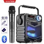 夏新便攜式廣場舞音響戶外帶無線話筒藍芽播放器小型行動手提音箱早秋促銷 igo