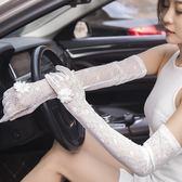 防曬手套夏季開車防紫外線長款觸屏五指薄蕾絲護臂袖套 JD3732【KIKIKOKO】