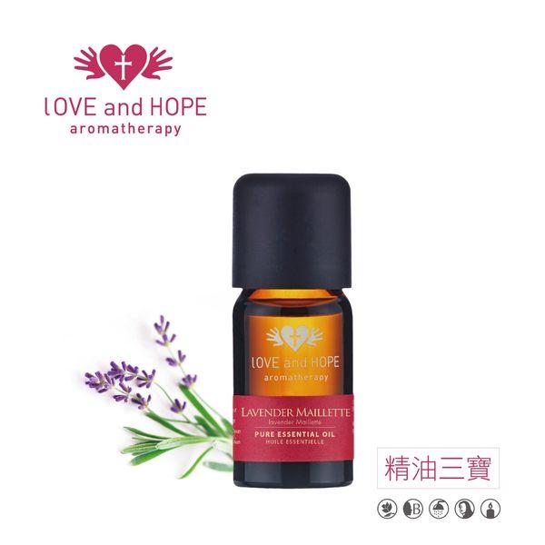 【Orient Retreat登琪爾】愛與希望LOVE&HOPE 梅耶薰衣草單方精油Lavender Maillette(10ml/瓶)