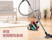 吸塵器 吸塵器家用除螨 迷你小型 手持強吸力吸塵機 無耗材igo 全館免運