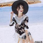 度假比基尼泳衣罩衫小外套民族風印花鏤空蕾絲流蘇防曬衫女薄
