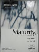 【書寶二手書T2/宗教_ONQ】奧修談成熟:重新看見自己的純真與完整_奧修