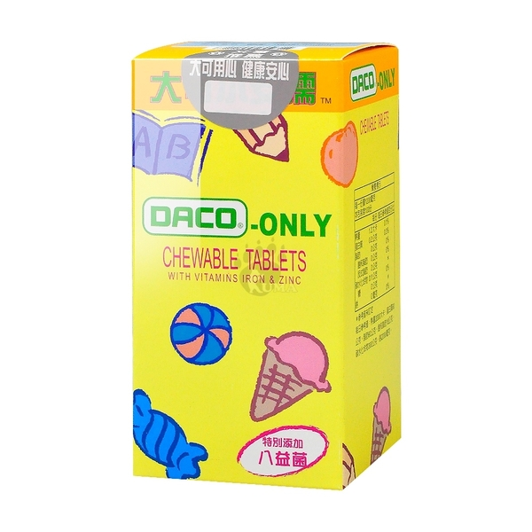 升級配方 大可小安孺兒童專用咀嚼錠/100粒裝【媽媽藥妝】特別加八益菌