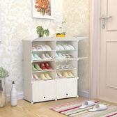 鞋櫃鞋架 簡易鞋架多層家用門口鞋柜防塵多功能宿舍小架子省空間經濟型igo 俏腳丫