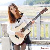 吉他 38寸初學者吉他入門新手吉他練習民謠吉他新手男女吉他T 10色