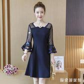 胖MM大碼女裝新款拼接刺繡顯瘦遮肚連身裙減齡洋裝裙 EY6347『樂愛居家館』