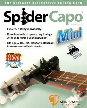 【烏克麗麗移調夾】   Spider Capo Mini 蜘蛛 烏克麗麗 移調夾 -   獨家代理美國品牌 小新樂器館