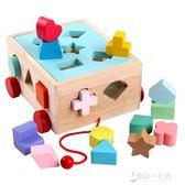 幼兒童益智拖車積木玩具1-2-3周歲男女孩寶寶一歲半早教形狀配對 東京衣秀